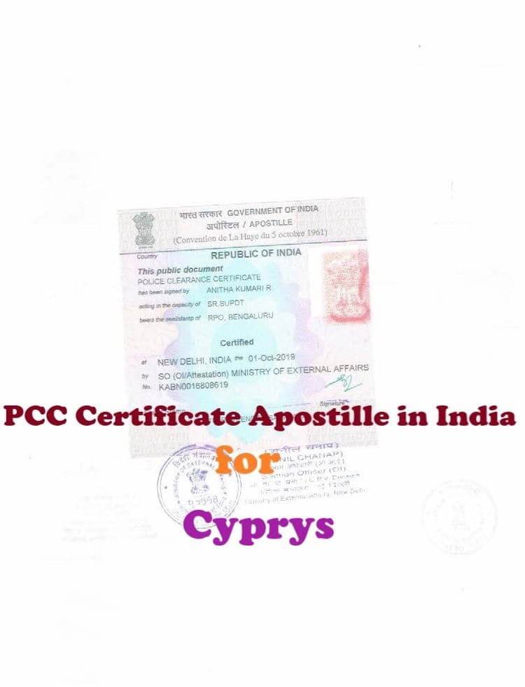PCC Certificate Apostille for Cyprus