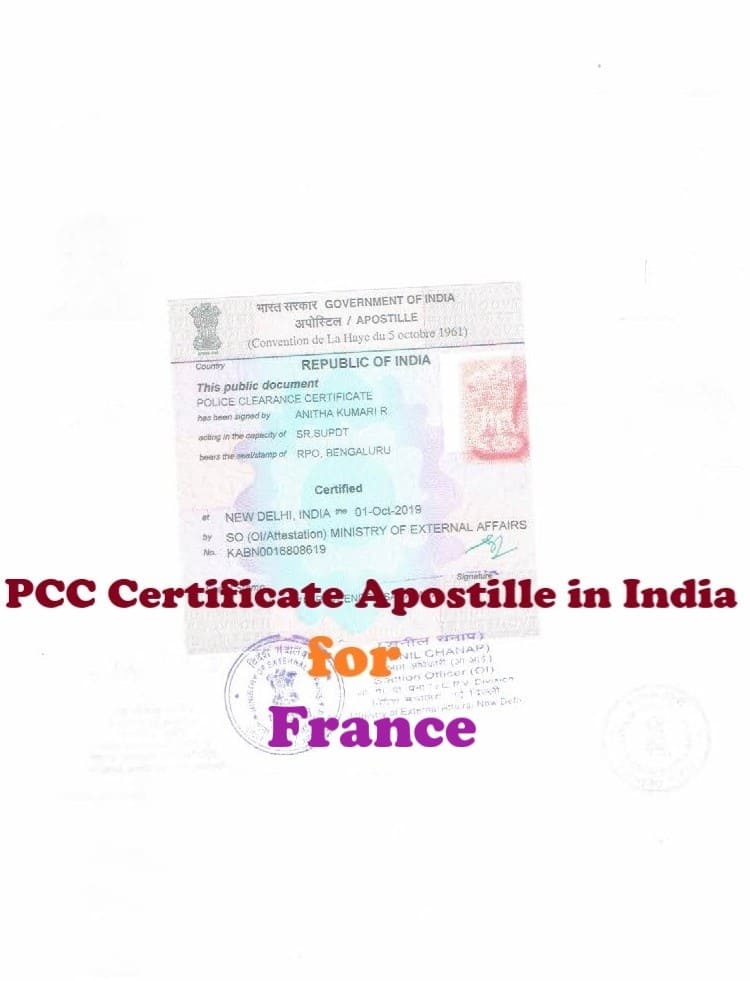 PCC Certificate Apostille for France